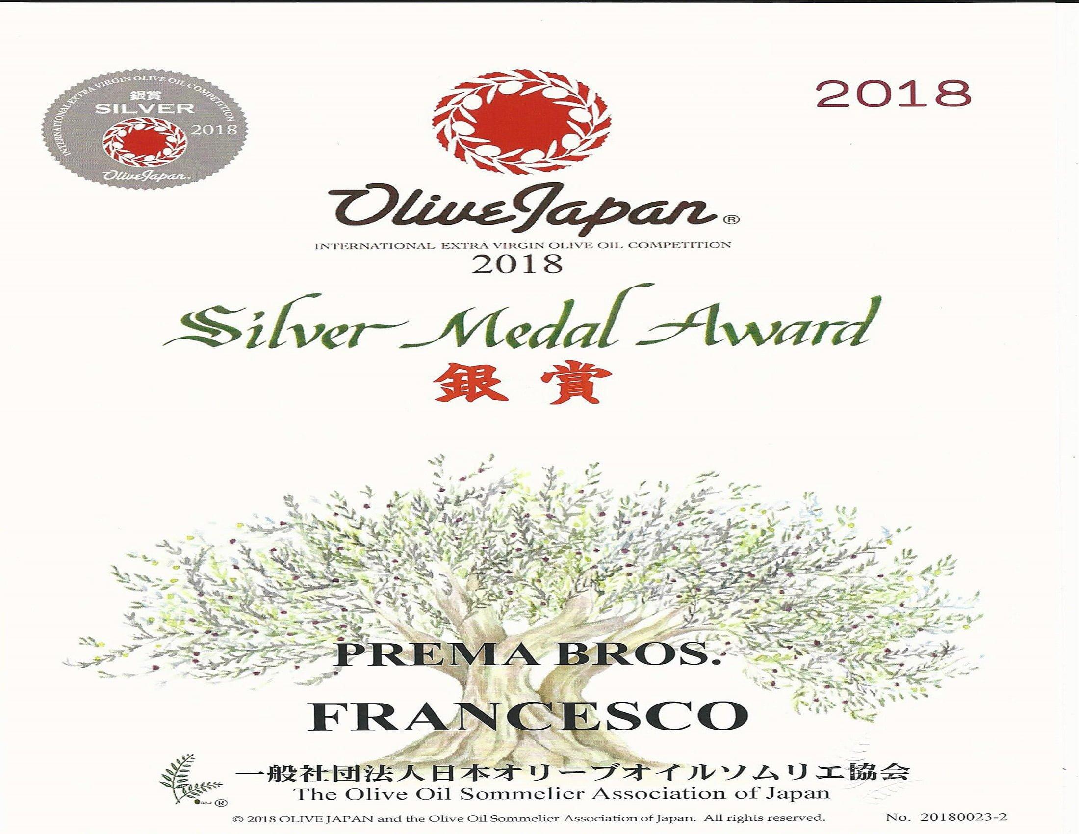 japan2018award